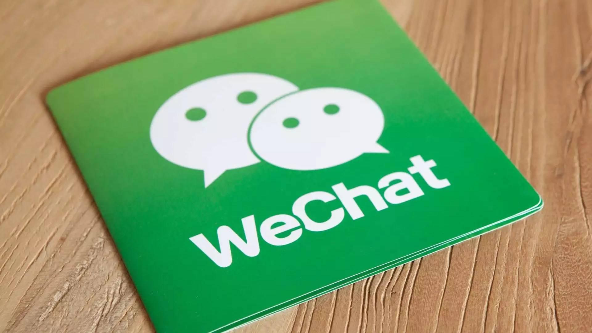 Australia: Departamento de Defensa prohibe el uso de la aplicación china de mensajería WeChat