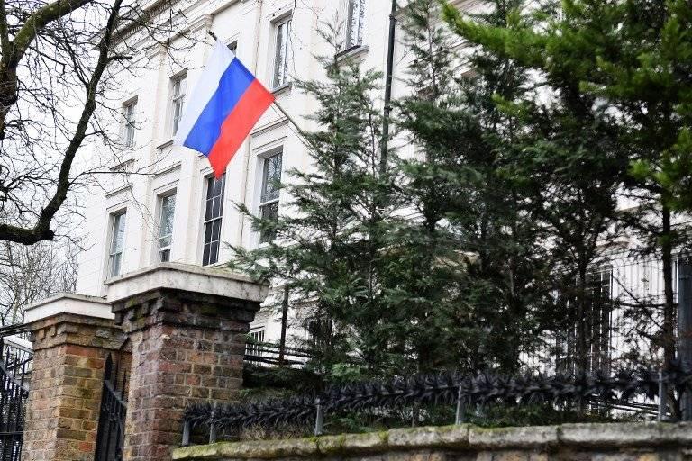 Embajada rusa en Londres