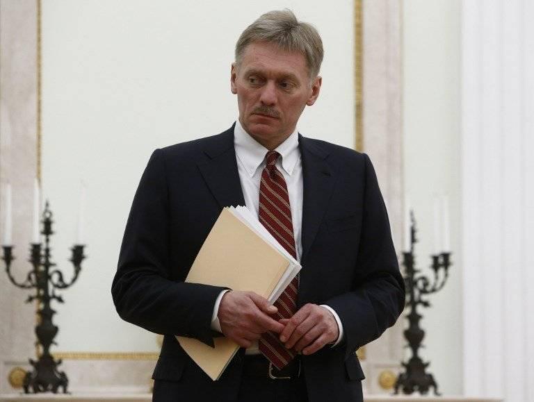 Fiscal Robert Mueller exige a Trump Organization documentación sobre Rusia