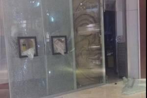 Joyería FS Richard se pronuncia tras robo en centro comercial La Pradera
