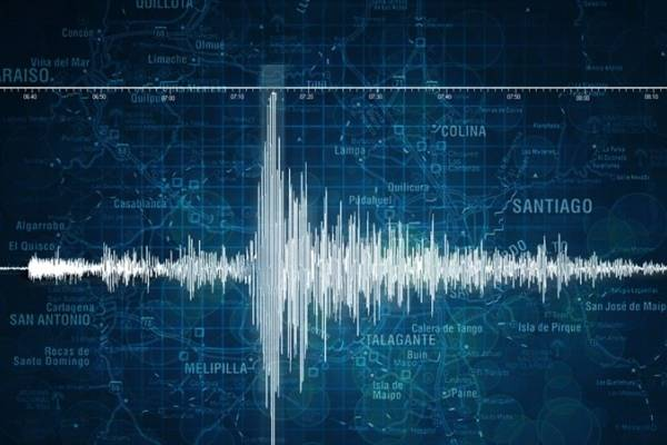 El sismo registrado en Bolivia se siente en varias ciudades de Brasil