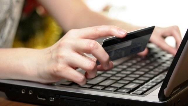 Pronacom promueve la iniciativa de ley de buró de crédito. Foto: EFE