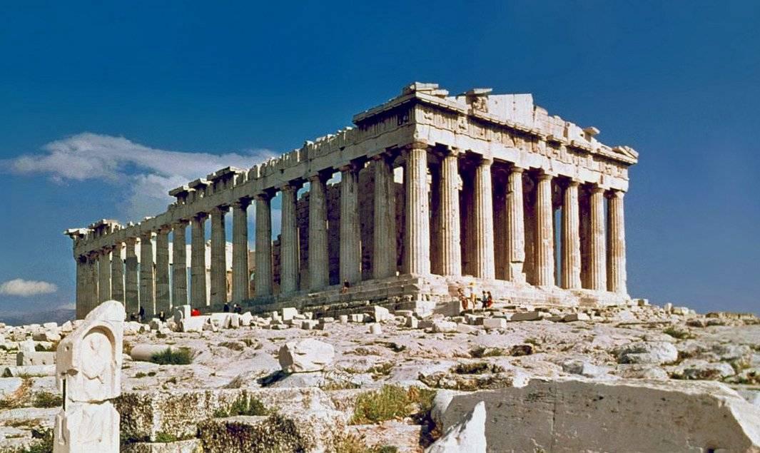 Atena Grécia