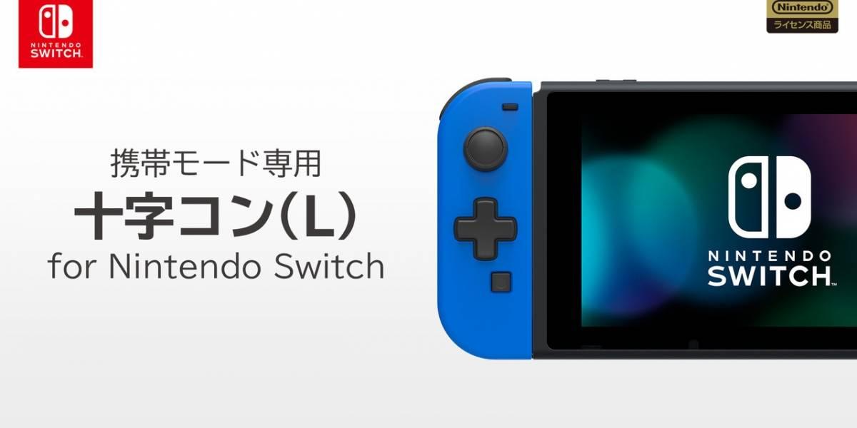 Nintendo Switch tendrá un Joy-Con con D-Pad gracias a HORI