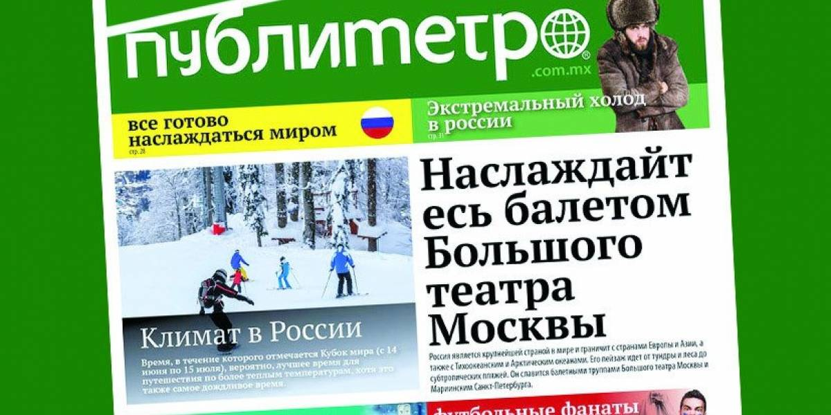 Hoy Publimetro llega a ti ¡en ruso!