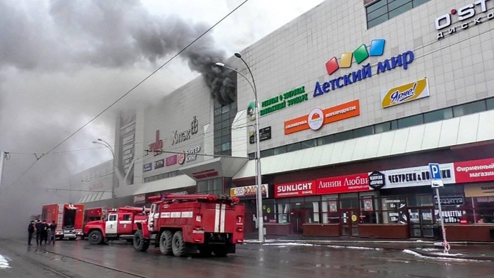 El intento humo que salía de las ventanas del centro comercial se podía observar a gran distancia. AFP