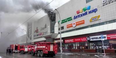 Suben a 64 las víctimas mortales por incendio en centro comercial de Rusia