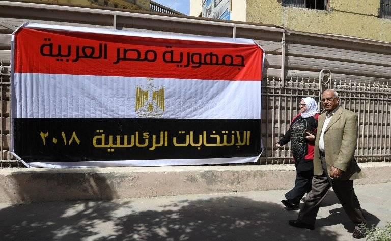 Elecciones en Egipto 2018