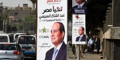 eleccionespresidencialesegipto20187-d4a354c7354b47a48151fb659376f4e5.jpg