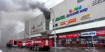 Incendio en centro comercial ruso