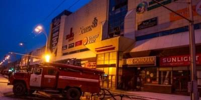 Incendio en centro comercial de Rusia