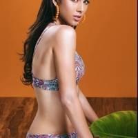 Adriana Paniagua