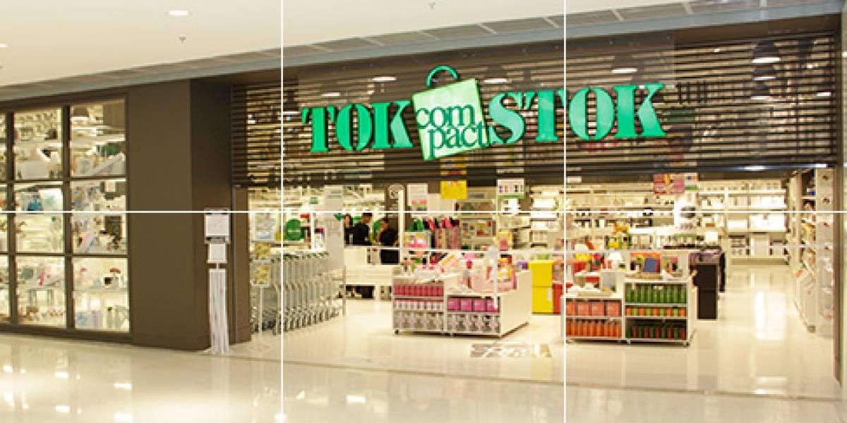 Tok&Stok dá bônus de R$ 120 para quem realizar compras na loja
