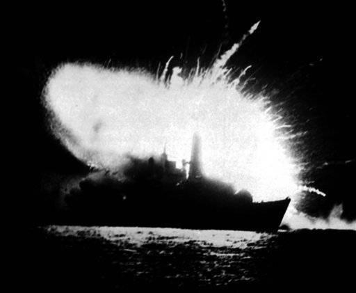 Las Malvinas HMS Antelope