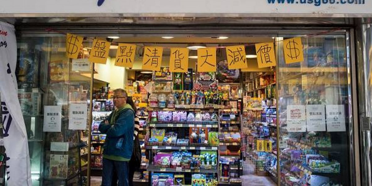 ¿Se inicia una guerra económica entre Estados Unidos y China?