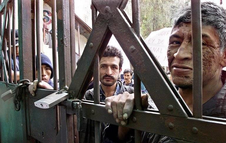 Cárcel en Bolivia