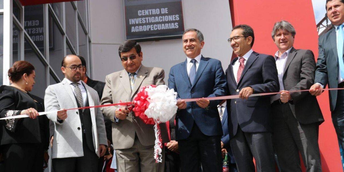 Universidad de Ambato cuenta con nueva infraestructura