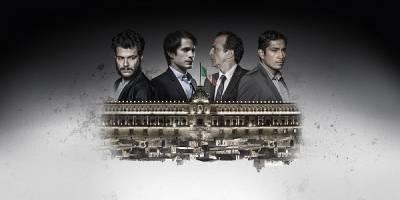 Llega la nueva serie de Gael García Bernal: Aquí en la tierra
