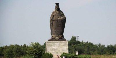 Estatua emperador de Chin, Qin Shi Huang