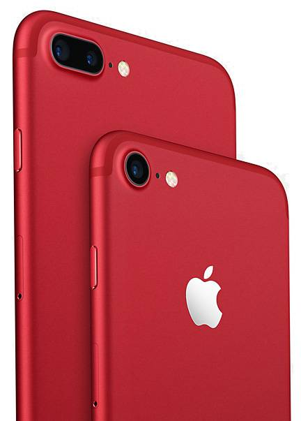 [Imagen: iphone7productred-eb7cc222b42652d9a3aa9334acc92825.jpg]