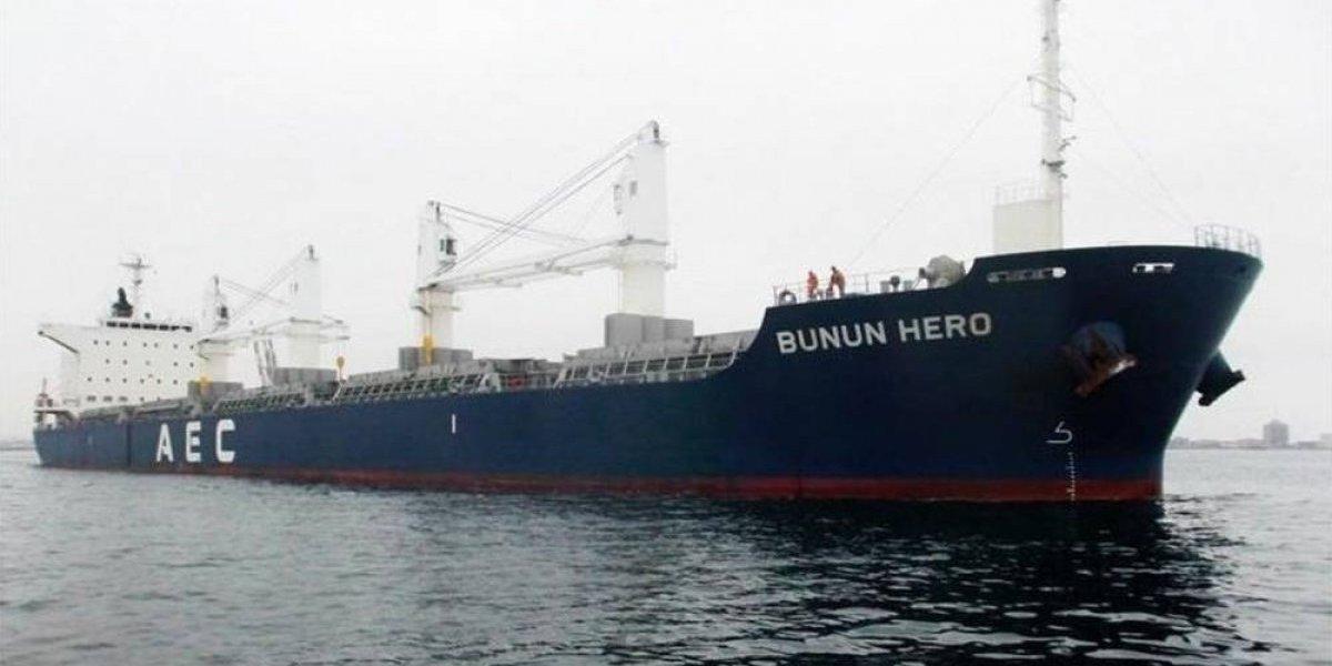 Reportan accidente en carguero panameño cerca de Puerto Rico