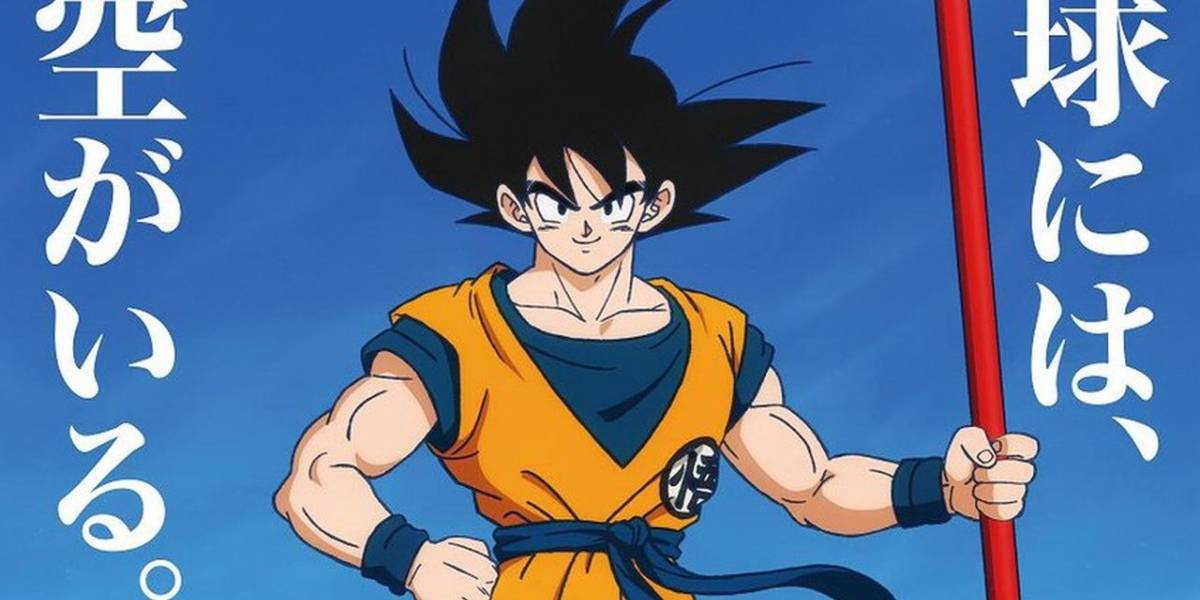 Surge una pista del nuevo villano de la película de Dragon Ball Super