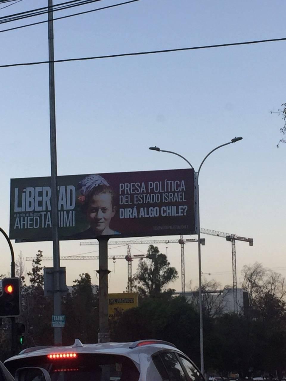 Free Tamimi en La Reina