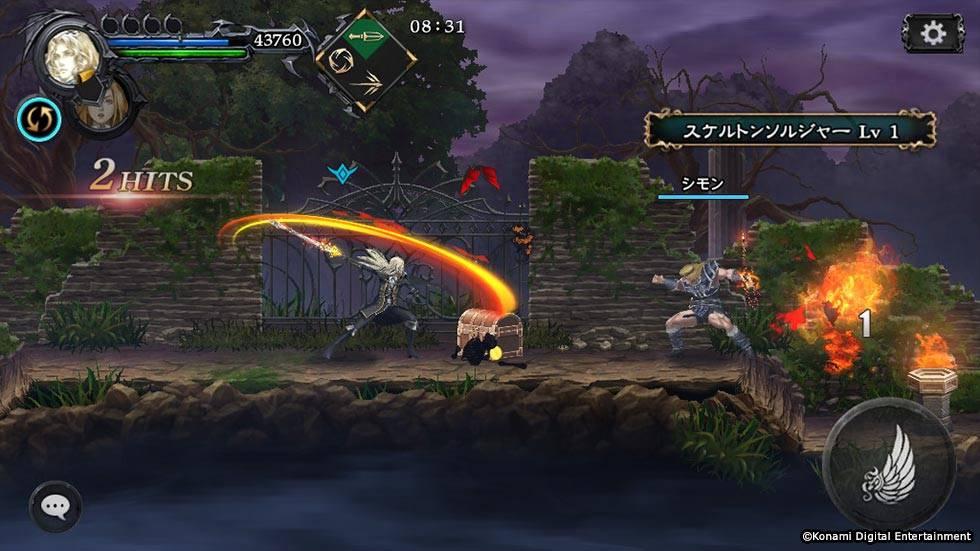 Konami anuncia Castlevania: Grimoire of Souls para dispositivos móviles