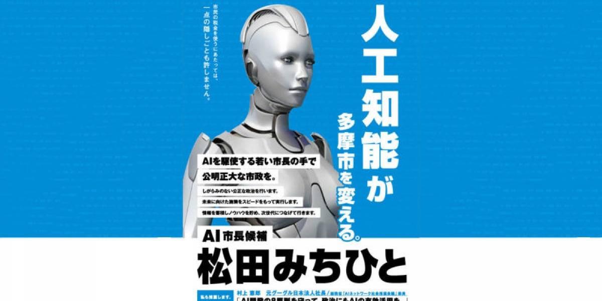 No es broma: Una IA se lanzó como candidato a alcalde de un distrito de Tokio