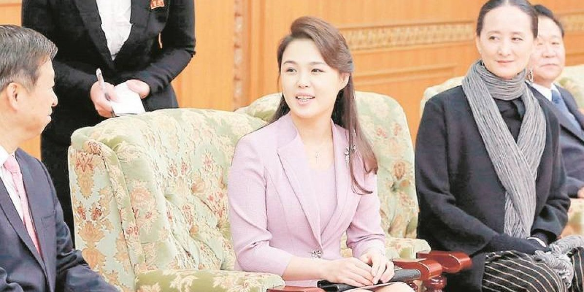 "Kim nombra a su esposa como ""primera dama"""