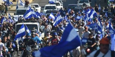 nuevasprotestasnicaragua26abril20182-00e40d764d4e65cc8a1fa9c5c4c03063.jpg