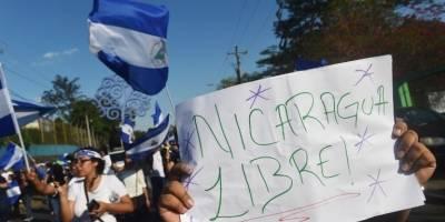nuevasprotestasnicaragua26abril20183-ee597d6a3745758f5c20c290bb4a7c17.jpg