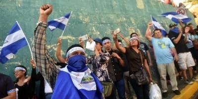 nuevasprotestasnicaragua26abril20185-37d9cfa93bcc992432147a76e638d1ad.jpg