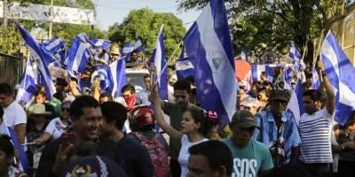 nuevasprotestasnicaragua26abril20187-25f5183e2e913c542733cd160ca33f27.jpg