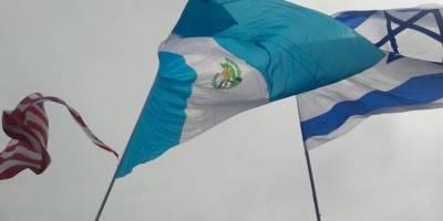 banderas de Guatemala, Estados Unidos e Israel