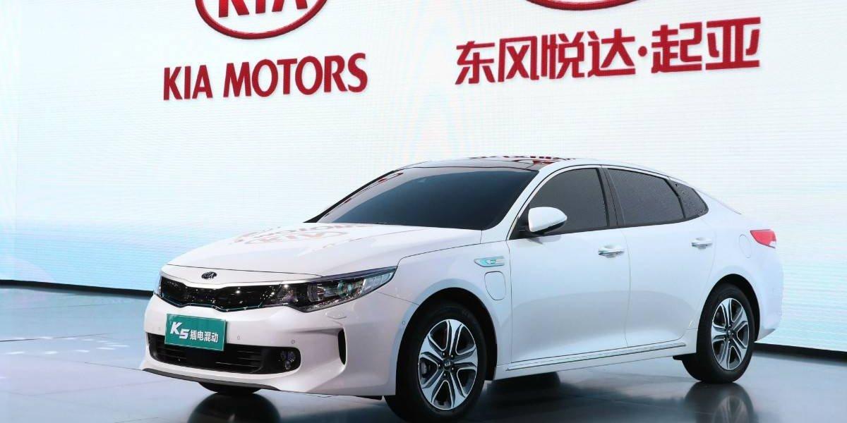 Desde China sale la nueva propuesta híbrida enchufable de Kia