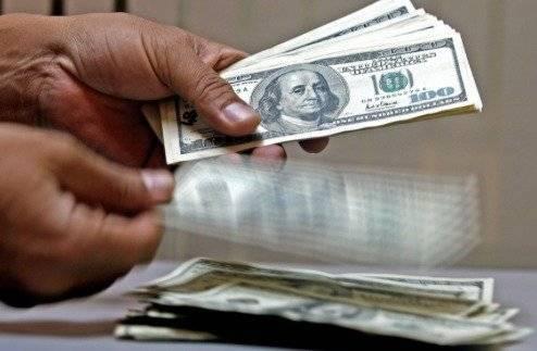 Alza en el Dólar
