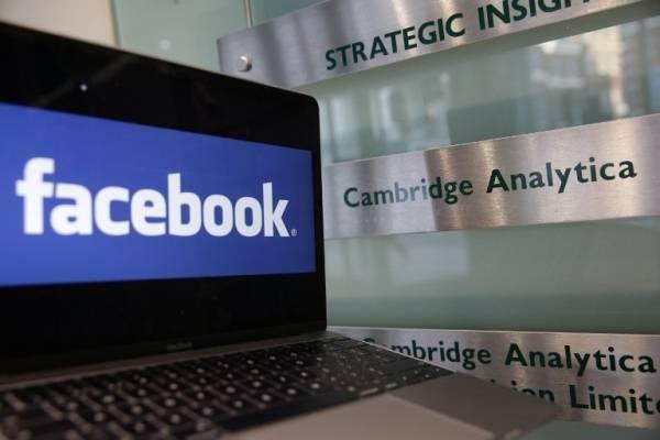 Escándalo de Cambridge Analytica y Facebook