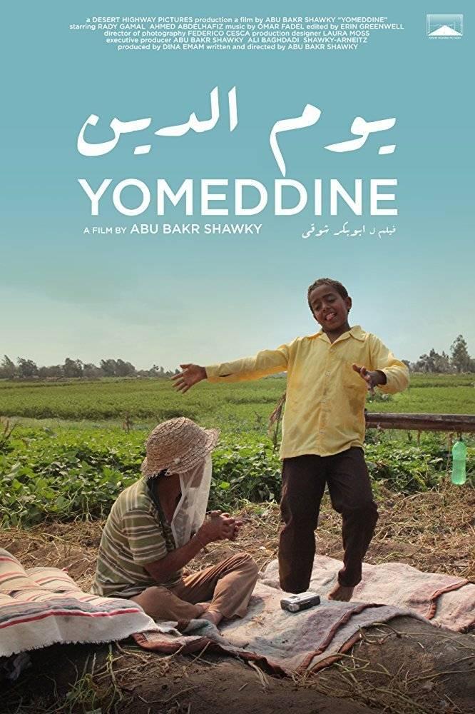 Yomeddine, de A.B. Shayky