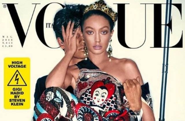 Gigi Hadid Vogue Itália