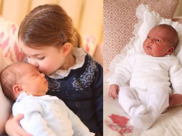 Louis Arthur Charles, Charlotte, Kate Middleton,