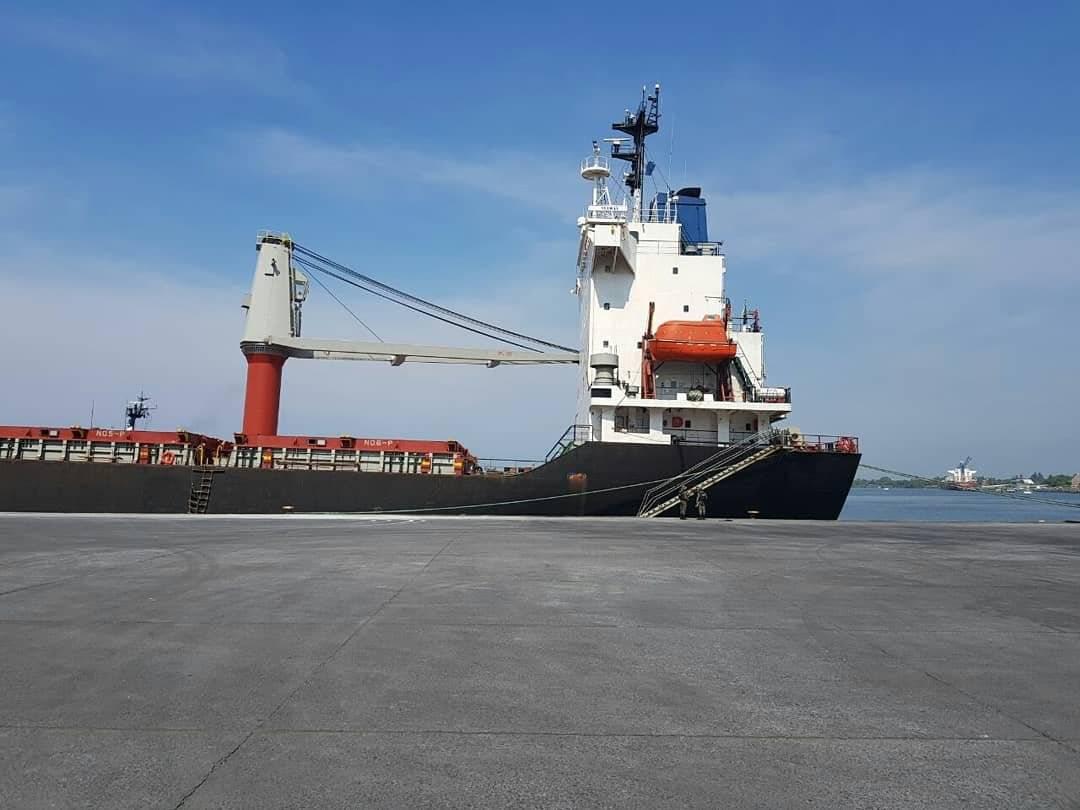 buque con mercancía ilícita en Puerto Quetzal