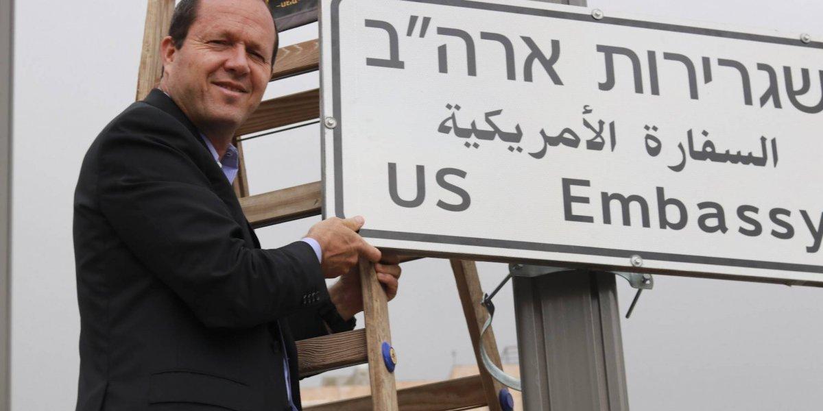 Embajada de Estados Unidos en Jerusalén abrirá con 50 empleados