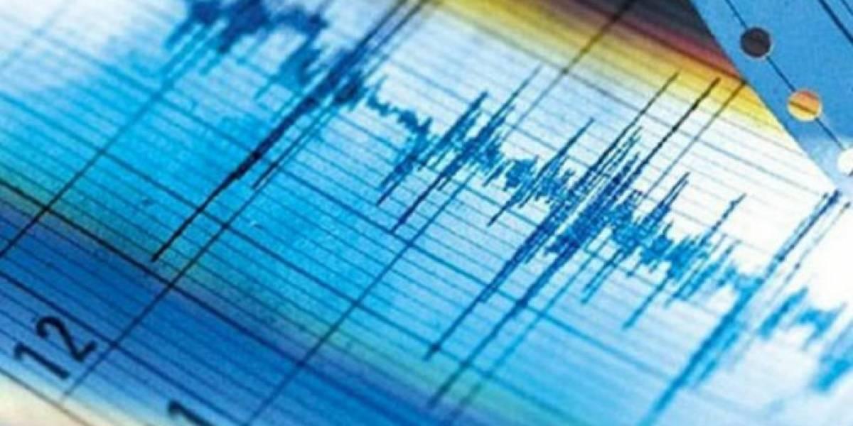 ¿Qué es el enjambre sísmico que se reactivo en El Salvador?