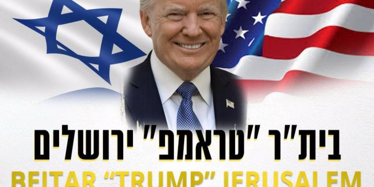 Ex club israelí de Álvarez y Mirosevic cambió su nombre para homenajear a Donald Trump