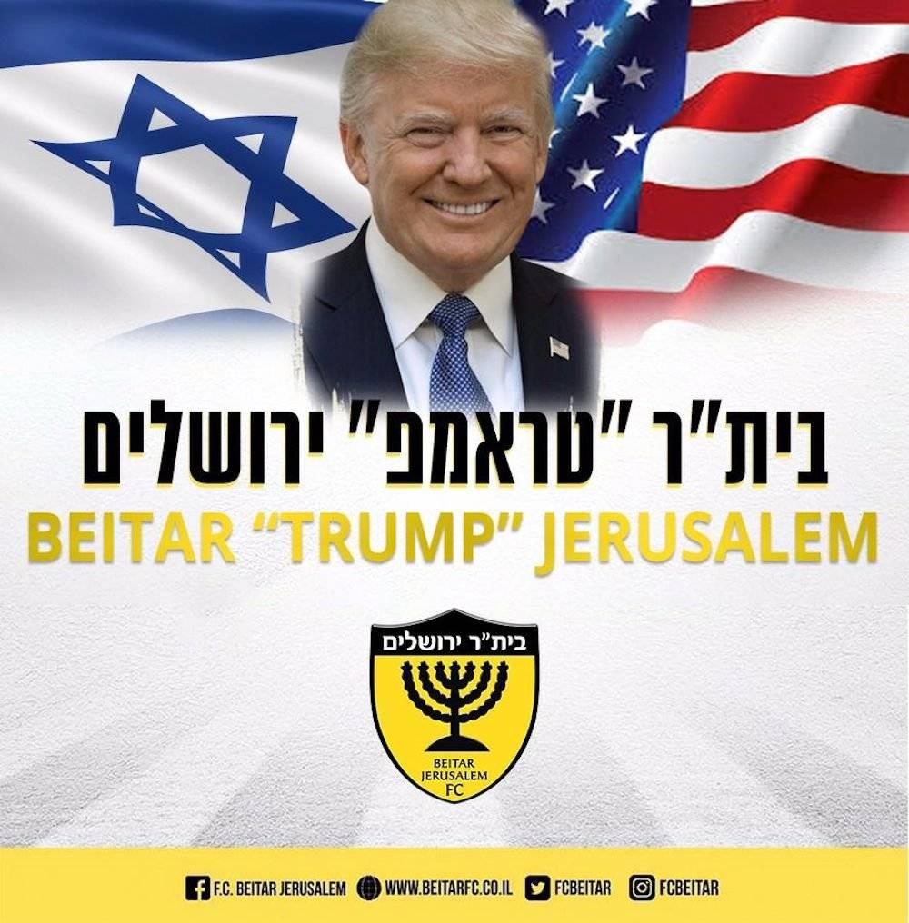 Beitar Jerusalen