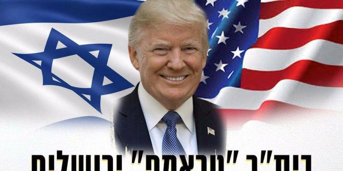 Equipo israelí de futbol cambia su nombre en homenaje a Donald Trump