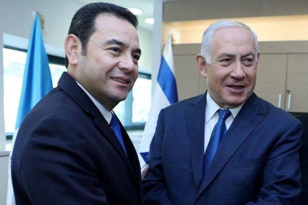 inauguración de embajada de Guatemala en Jerusalén