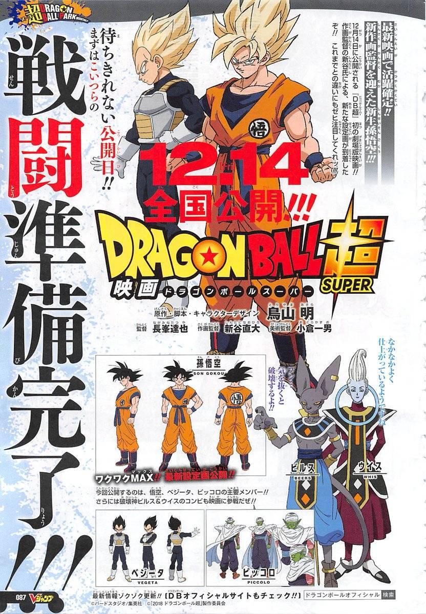 Los nuevos diseños de los personajes