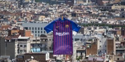Esta es la nueva camisola de los catalanes
